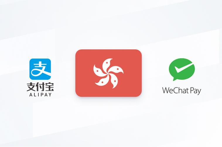 Alipay và Wechat Pay tranh giành thị phần thanh toán ở Hong Kong
